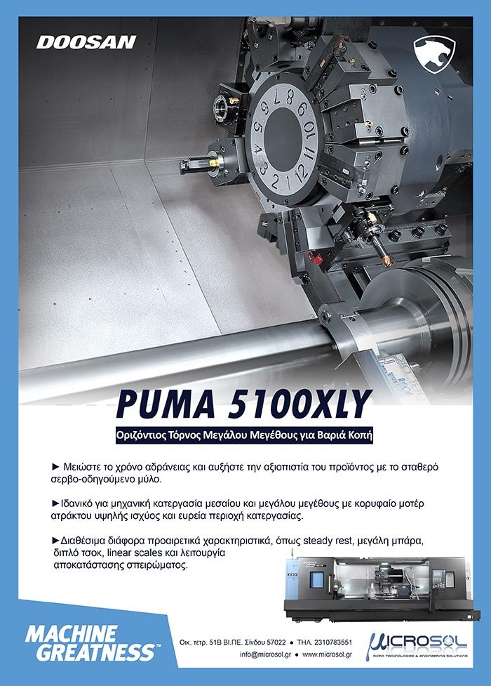 Puma 5100XLY small